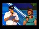 Гадя Хренова 2 КВН Встреча выпускников 2015