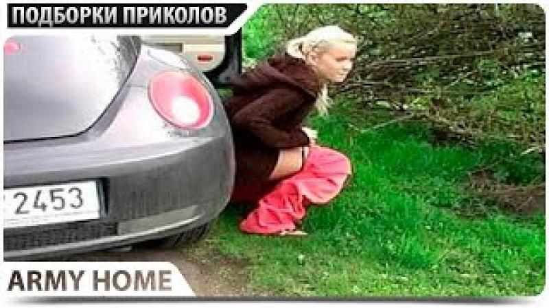 ПРИКОЛЫ 2017 Март 95 жесть угар прикол - ПРИКОЛЮХА