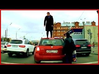 Авто Приколы на дороге 2016 / ЭПИЧЕСКИЕ ИДИОТЫ НА ДОРОГАХ №12 / АВТО-ЖЕСТЬ