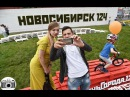 День города Новосибирск 2017 Technofest пл Ленина Салют