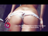 C &amp C Music Factory - Gonna Make You Sweat (Mickey Light Remix 2k16)