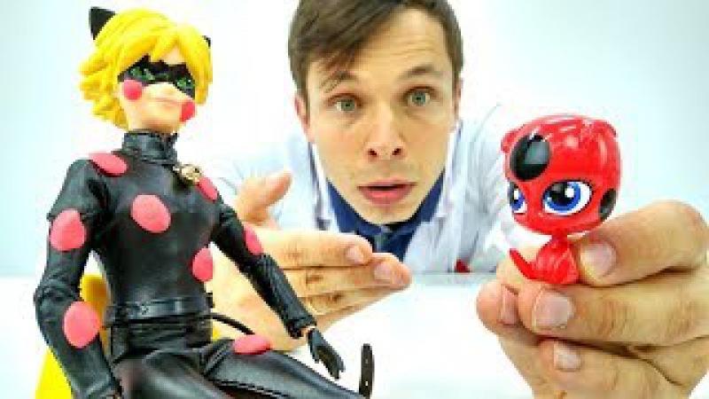 Плагга отравили! Мультик ЛедиБаг и Суперкот Играем в доктора Игрушки из мульти...