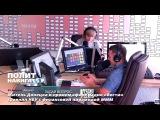 Житель Донецка в прямом эфире радио «Вести» сравнил НБУ с финансовой пирамидой М