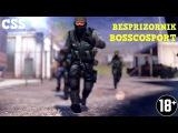 УГАРl Беспризорник и BosscoSport в CSS (Часть 3)