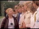 Выше Радуги 2 серия (1986) фильм