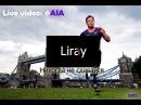 Liray - Никогда не сдавайся AIA