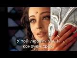 Клип по фильму Devdas Девдас Свеча любви.