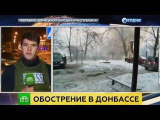 Оператор снял на видео обстрел съемочной группы НТВ вДонецке