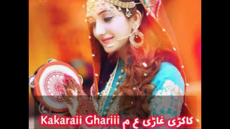 Pashto New Dubbing Kakari Ghari Hd Song Tapay