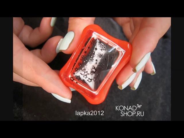 KONAD Clear Gelly Stamp, видео обзор