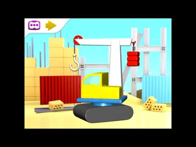 Mon Petit Grue: dessin animé éducatif en 3D en français pour les enfants. Assemblage d'un grue