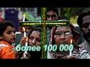 Пакистан (Гонения христиан в мире)
