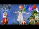 Новогодние Танцы - повторялки для детей