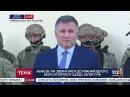 Аваков обратился в Интерпол с просьбойне объявлять Яценюка в международный розыск