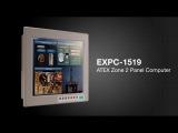 EXPC-1519: Панельный промышленный компьютер с защитой IP66 и сертификатом ATEX Zone 2