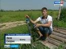 Вести-Хабаровск. Фермеры общины Да Винчи