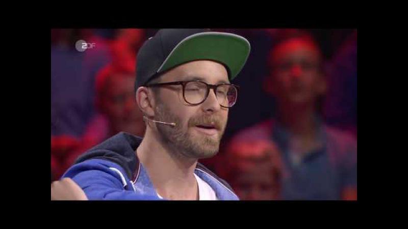 1, 2 oder 3: Die große Jubiläumsshow (2017) (Sendung vom 22.07.2017, ZDF)