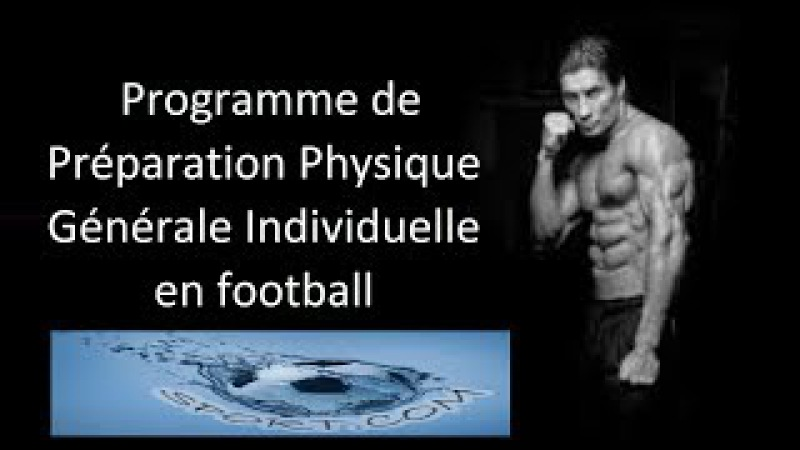 PROGRAMME DE PREPARATION PHYSIQUE INDIVIDUEL EN FOOTBALL ⚽ PARTIE 1⚽ تحضير بدني فردي في كرة القدم