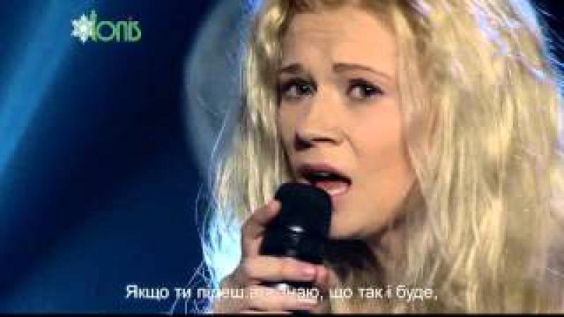Анна Конда feat Василь Попадюк If you go away Якщо ти підеш 2015