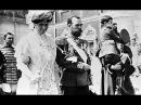 Трёхсотлетие Царствующего Дома Романовых Фрагмент 1913 / 300th Anniversary of the Romanov Dynasty
