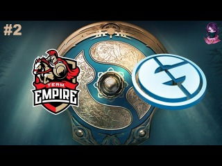 Empire vs EG #2 (bo3) The International 7