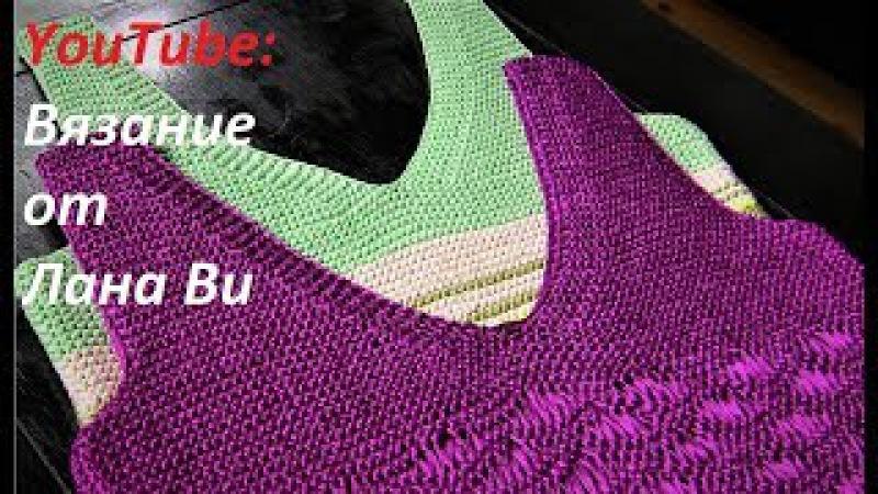 Вязание спицами: V-образный вырез/горловина - 4 МК. Вязаные топы-майки спицами на бретелях. Лиф