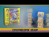 Суперносорог - обзор настольной игры