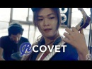 Covet - Ares (Ring Road Live Sessions)