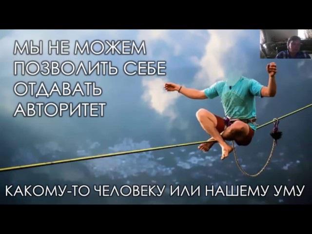 Агрис Чукурс о Дизайне Человека. Часть 1.