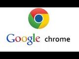 Простая Оптимизация Google Chrome