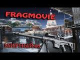 Warface: FragMovie с McMillan CS5 [Мирный46]