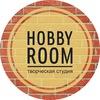 Творческая студия HOBBY ROOM (Новосибирск)