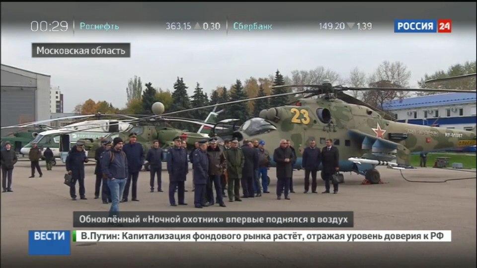 Orosz légi és kozmikus erők - Page 3 SGZl5N_EYwM