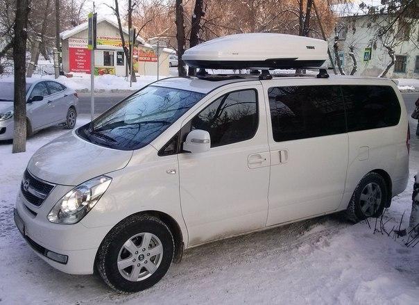 Багажник бокс на крышу Hyundai Starex в Тюмени