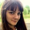 Svetlana Vasilyeva