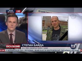 ПОВЕСИЛИ... Найден повешенным начальник полка Азов