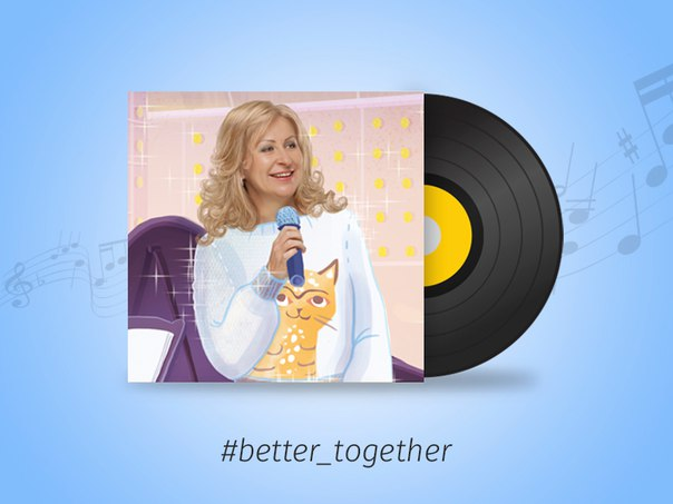 #музика_надихає #better_together Агов, меломани! У нас готова музична