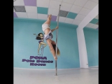 Alena Pona Pole Dance Training