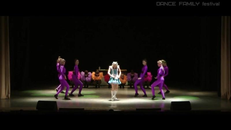 S-mart mini - Алиса в Стране чудес