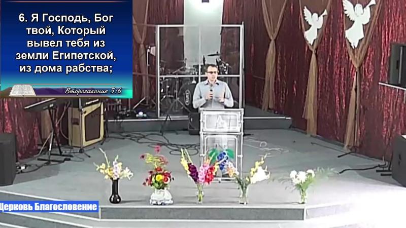 Зайкин Алексей. Грешник нуждается в Спасителе