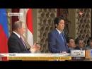 Шойгу заверил Японию в готовности к восстановлению военных связей