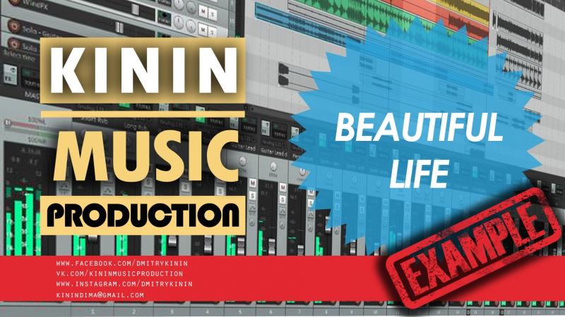 Kinin Music Production - Beautiful Life (example)