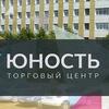 ТЦ Юность, г.Дмитров