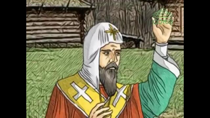 Свт. Исаия, еп. Ростовский, чудотворец (1090). Мульткалендарь. 28 мая