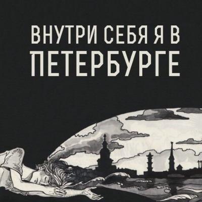 Ксения Власова