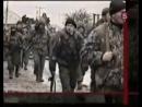 Спецназ ГРУ - Волкодавы ( Specnaz GRU Volkodavi ) - война в чечне документальный фильм