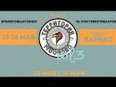 Территория свободы vol 3 Hip hop 1 1 pro FINAL Карандаш vs Ilbit