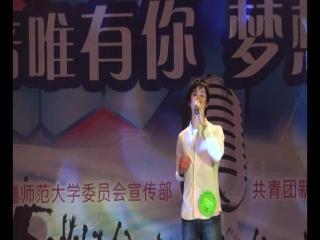 2011校园十佳歌手【留学生歌手】