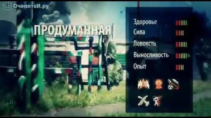 Супер реклама Контракта в армии РФ