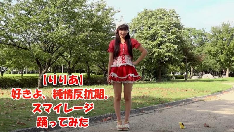 【Lilianyan】S/mileage Suki yo, Junjou Hankouki. TRIED DANCING sm18843294